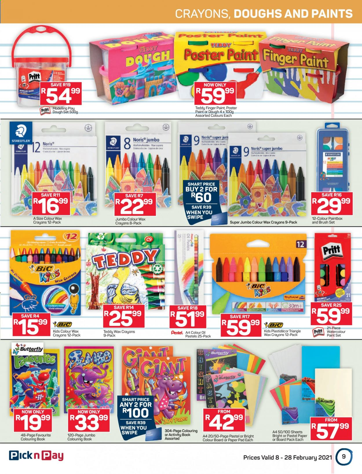 Pick n Pay catalogue  - 02.08.2021 - 02.28.2021. Page 9.