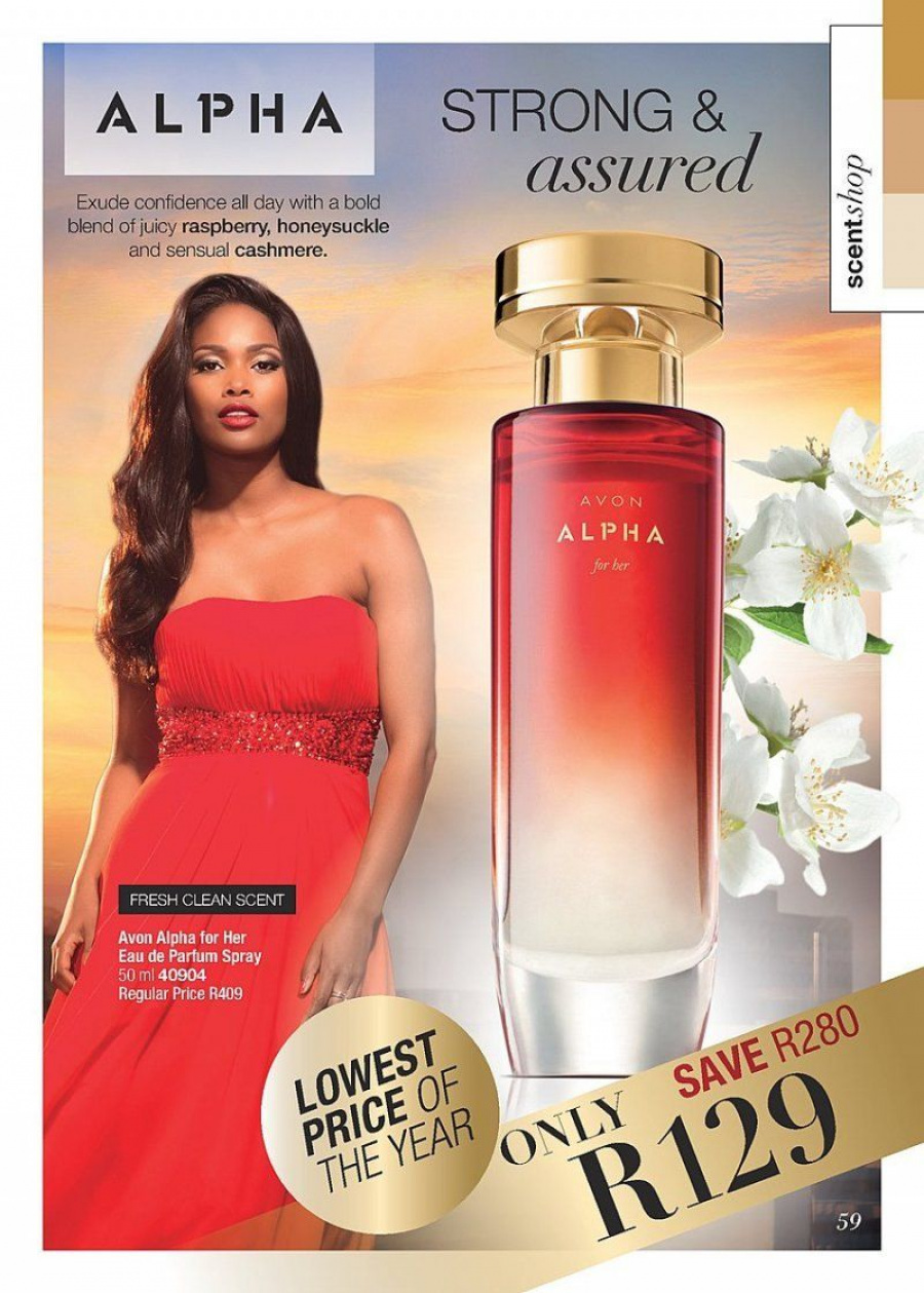 Avon catalogue  - 12.01.2017 - 12.31.2017. Page 59.
