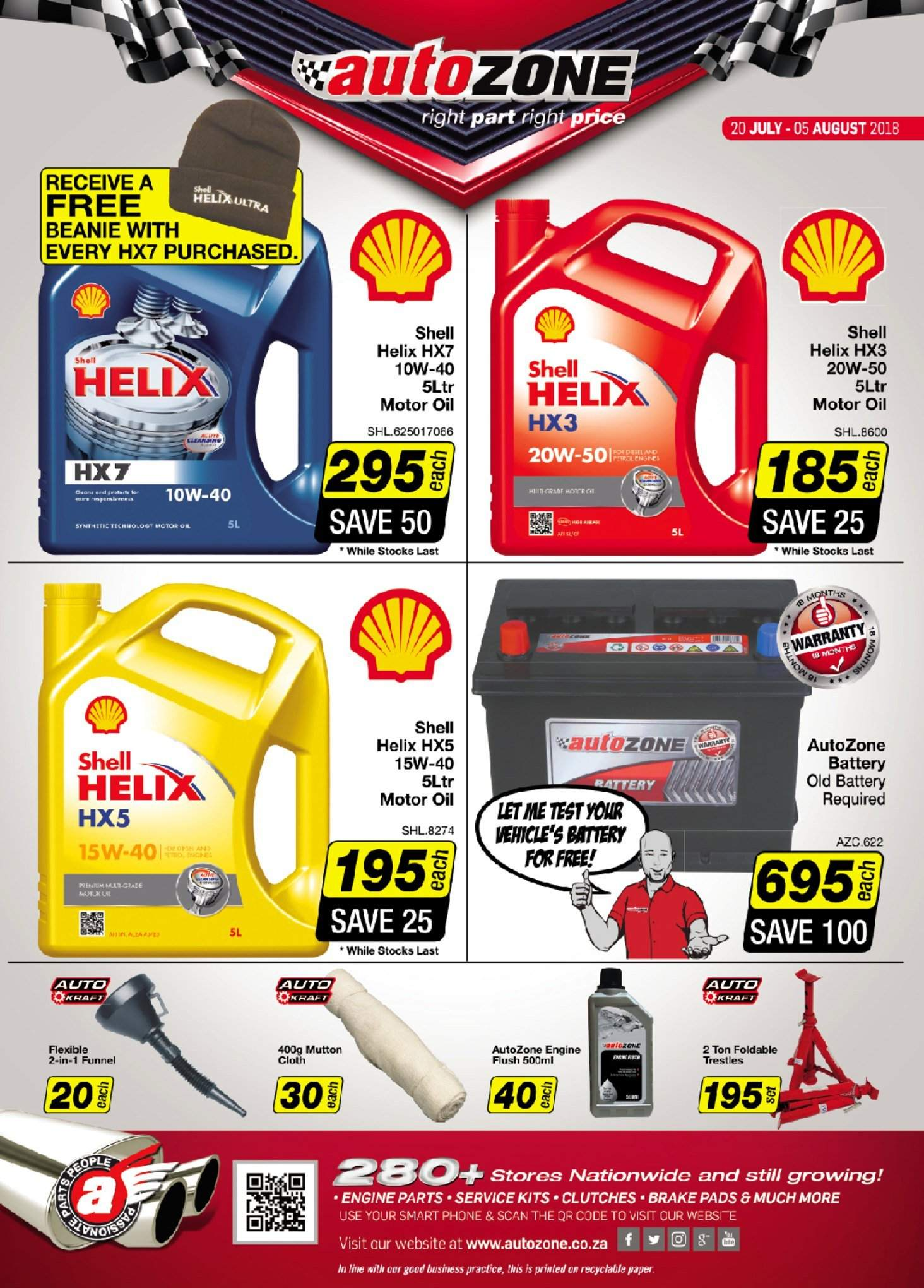 AutoZone special  - 07.20.2018 - 08.05.2018. Page 1.