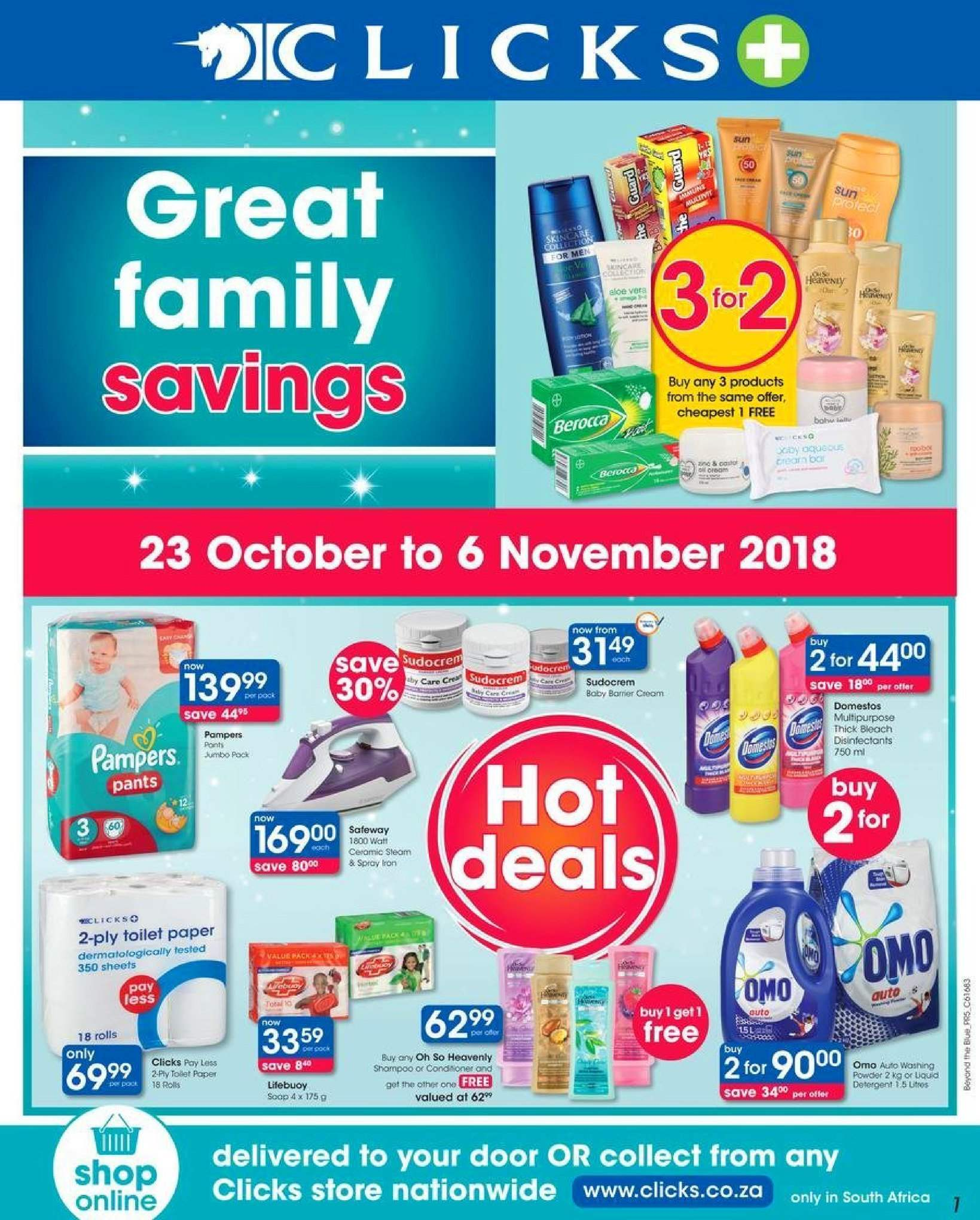 Clicks special - 10.23.2018 - 11.06.2018 - Sales products - aloe, cream, pampers, pants, toilet paper, domestos, omo, thick bleach, rolls, bleach, toilet. Page 1.