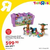 Toys R Us catalogue  - 08.14.2020 - 08.20.2020.