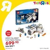Toys R Us catalogue  - 09.18.2020 - 09.24.2020.