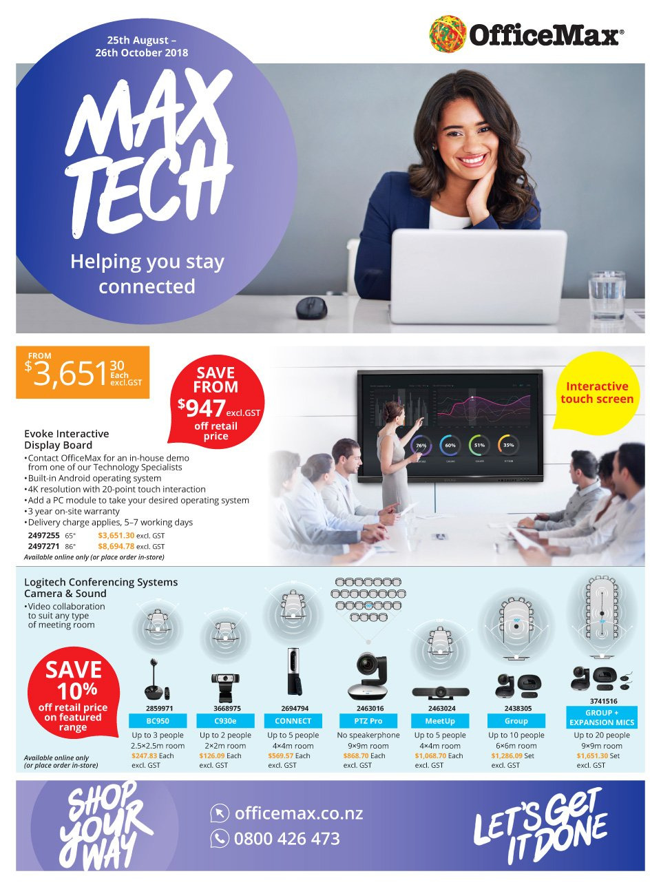 OfficeMax mailer  - 25.08.2018 - 26.10.2018. Page 1.