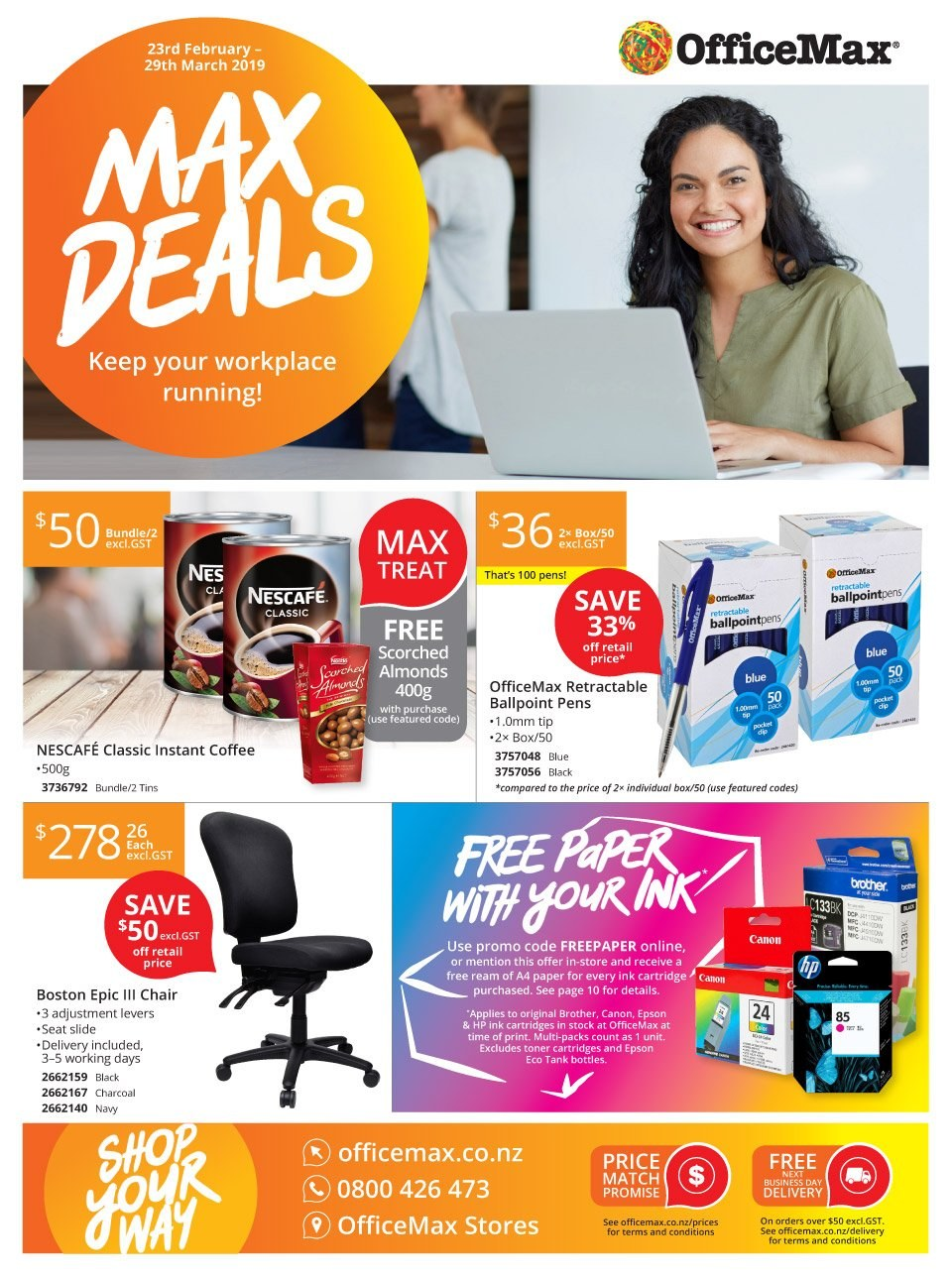 OfficeMax mailer - 23.02.2019 - 29.03.2019 - Sales products - almonds, brother, bundle, canon, coffee, toner, hp, chair, instant coffee, charcoal, paper, cartridge, epson. Page 1.