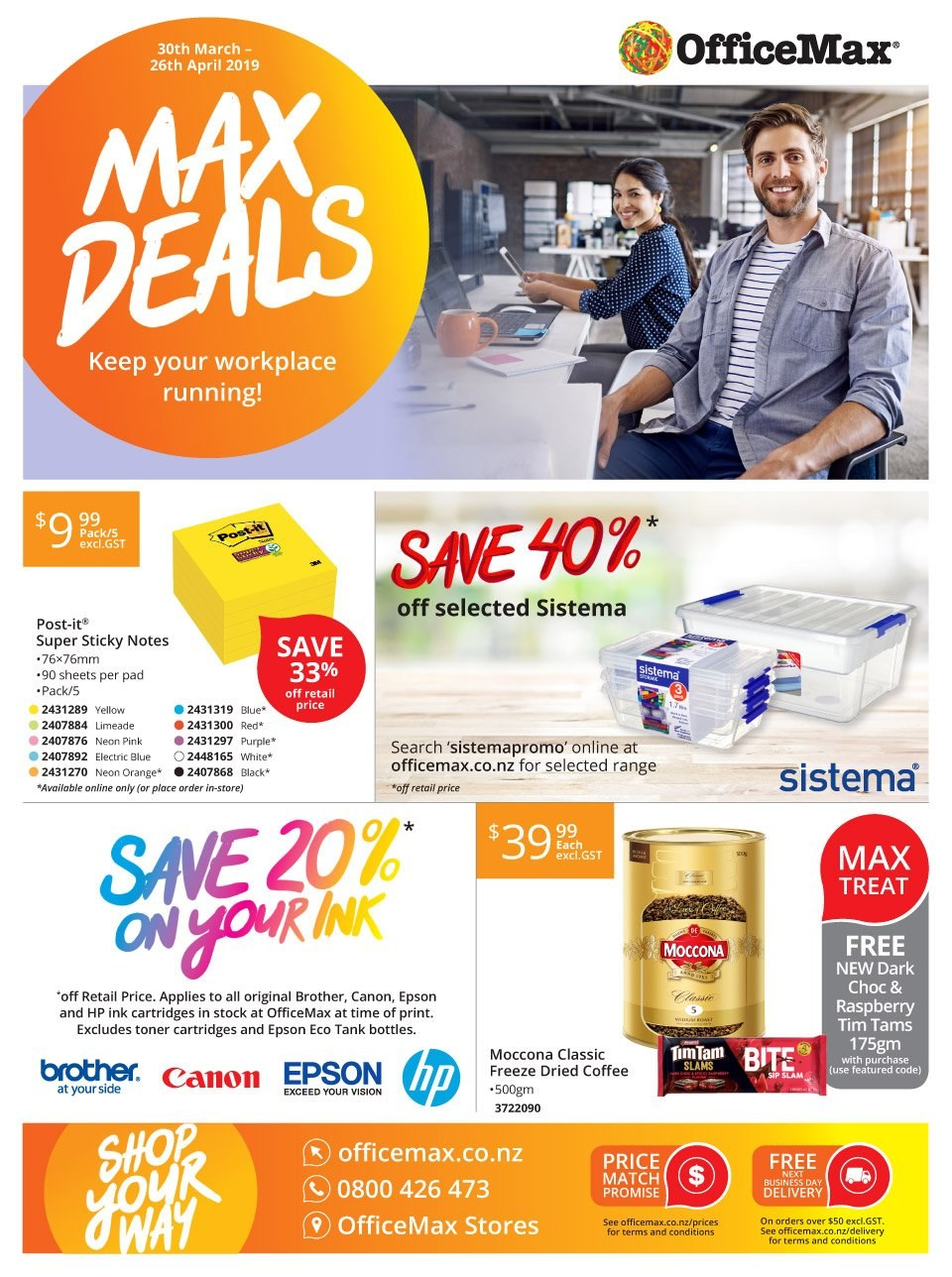 OfficeMax mailer  - 30.03.2019 - 26.04.2019. Page 1.