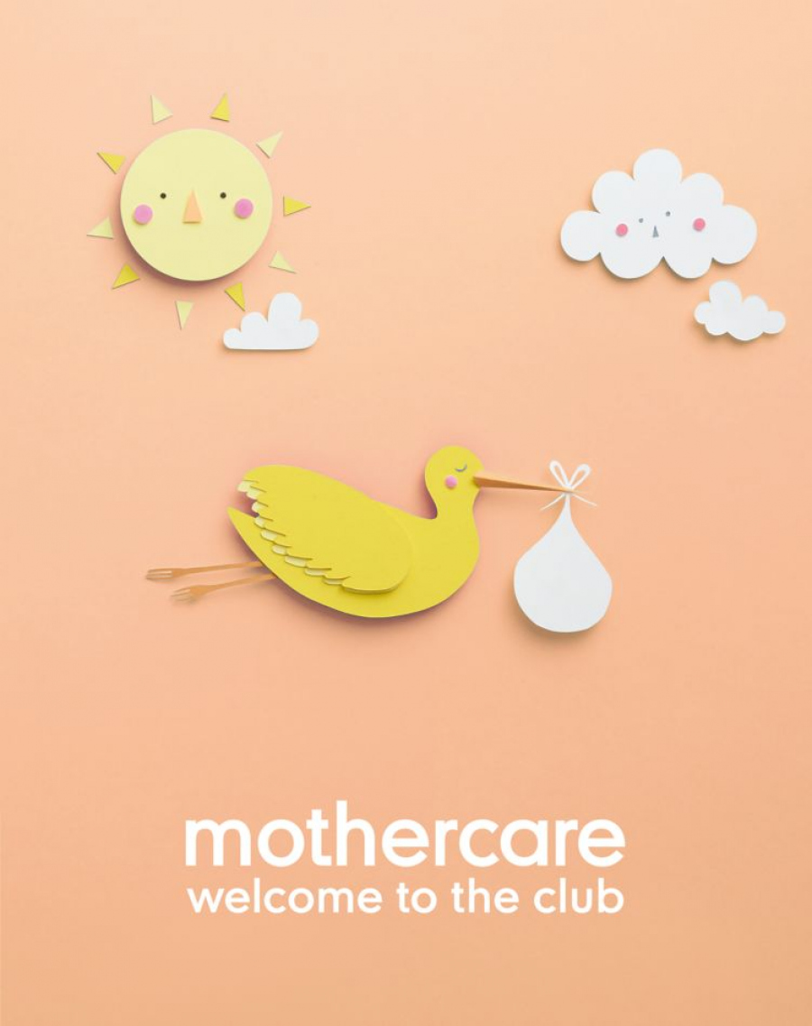 Current flyer Mothercare