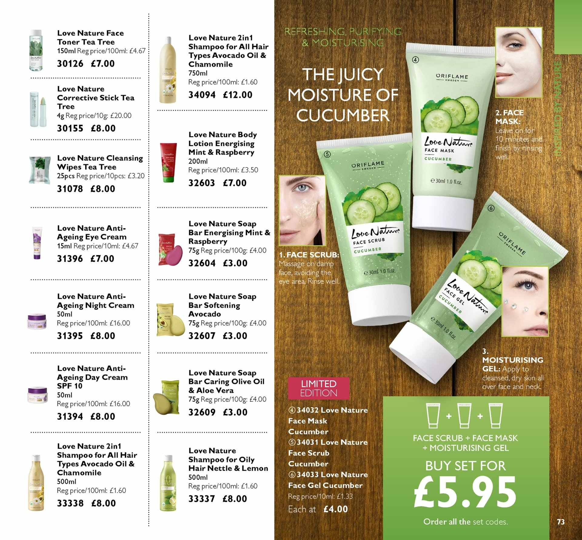 Oriflame offer  - 6.7.2018 - 26.7.2018. Page 73.