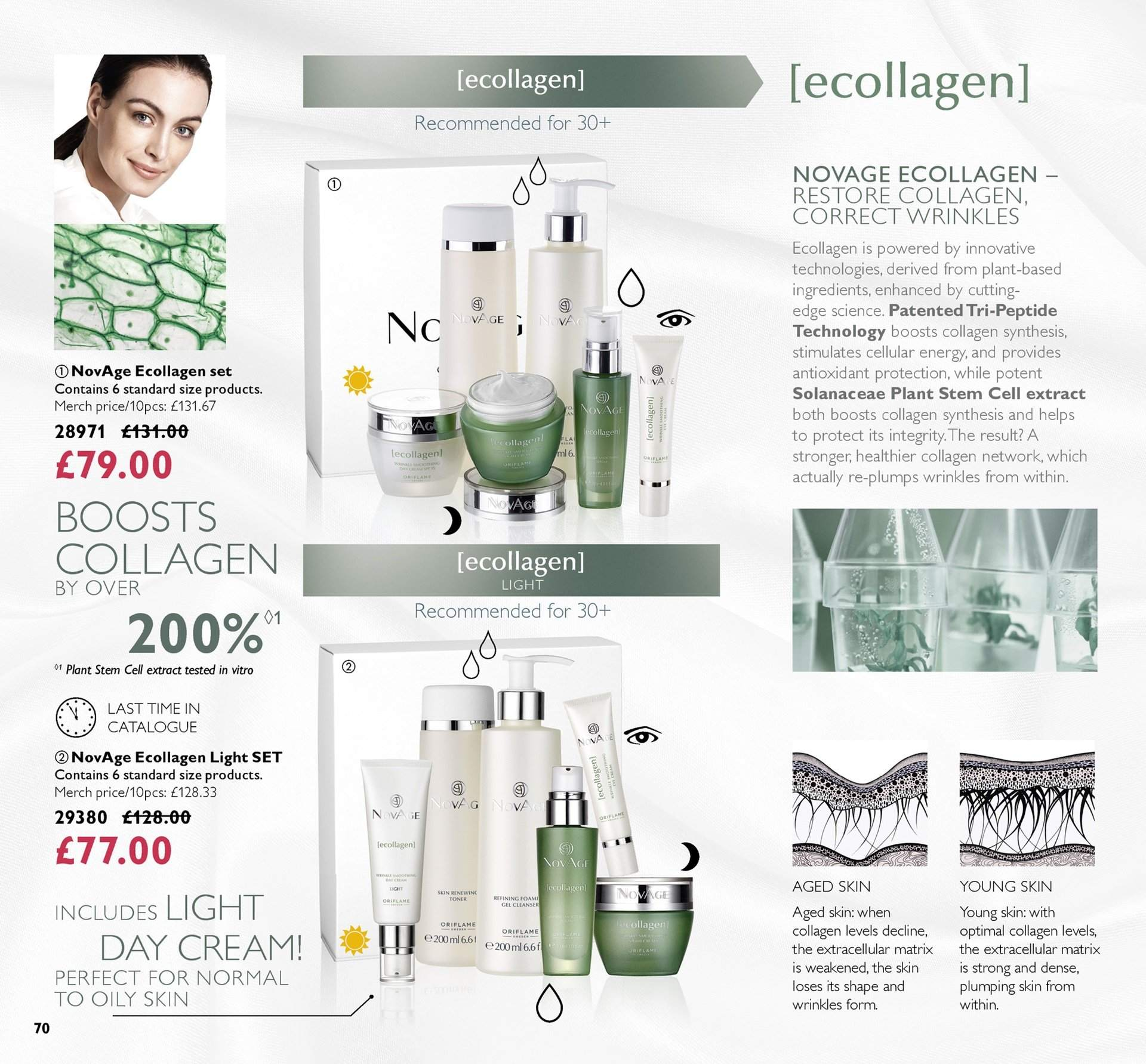 Oriflame offer  - 27.7.2018 - 16.8.2018. Page 70.