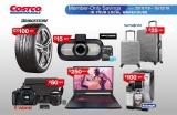 Costco offer  - 25.11.2019 - 15.12.2019.