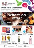 Bestway offer  - 1.3.2020 - 30.4.2020.