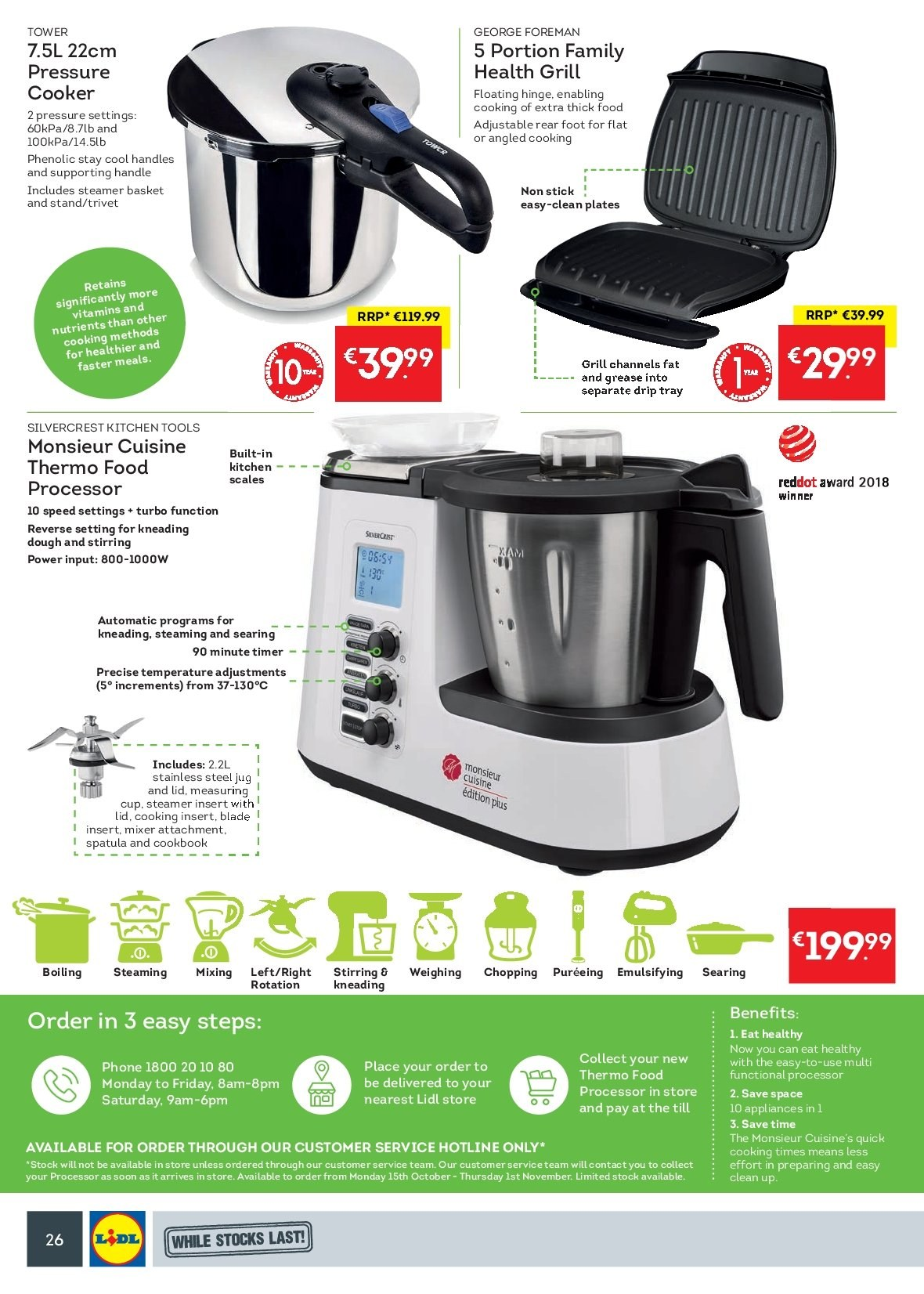 Lidl offer  - 15.10.2018 - 21.10.2018 - Sales products - SilverCrest, spatula, plate, pressure cooker, measuring cup, kitchen tools, mixer, food processor, food steamer, phone. Page 26.