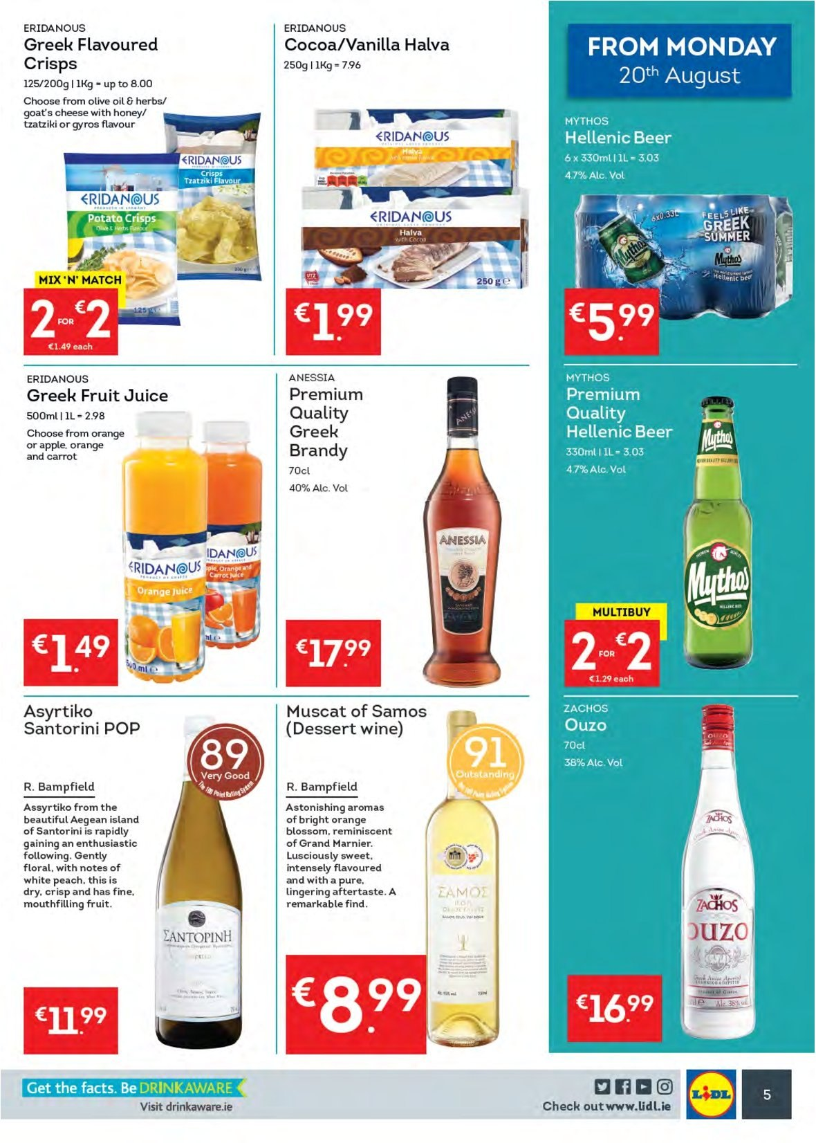 Lidl offer  - 20.8.2018 - 26.8.2018 - Sales products - tzatziki, cheese, Blossom, potato crisps, cocoa, olive oil, juice, fruit juice, dessert wine, wine, brandy, Grand Marnier, ouzo, beer. Page 5.