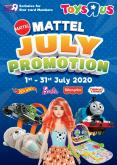 Toys'R'Us catalogue  - 01 July 2020 - 31 July 2020.