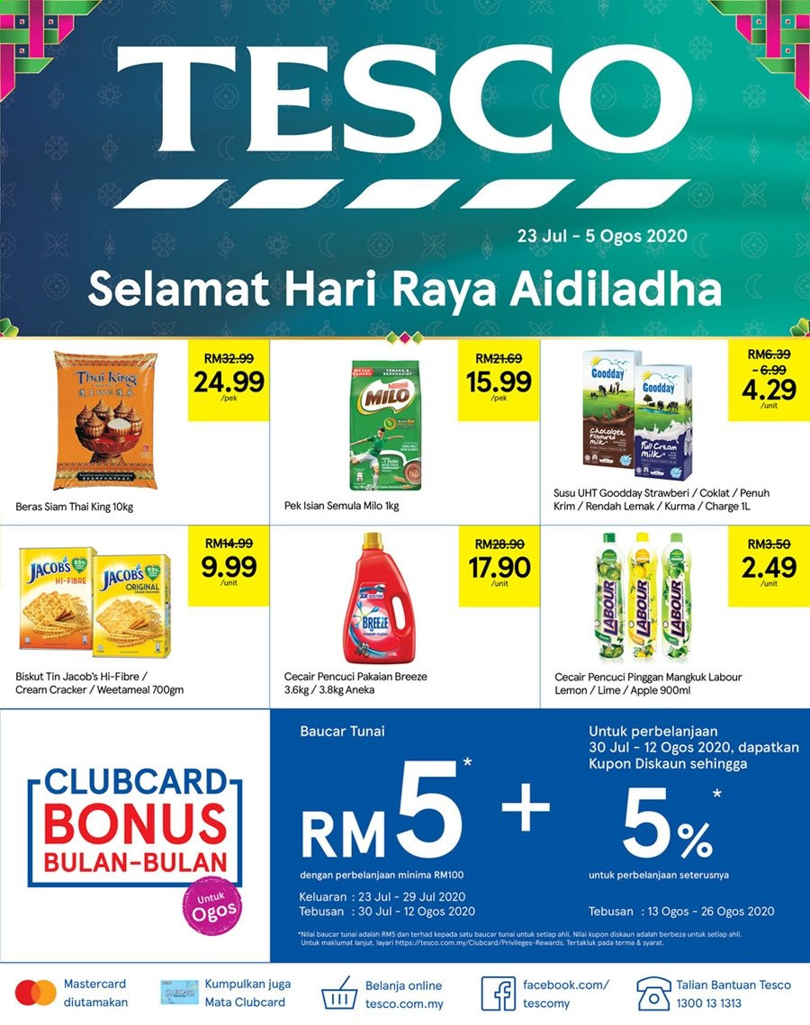 Iklan TESCO - 23.07.2020 - 05.08.2020 - Produk jualan - milk, apple, cream, lemon. Halaman 1.