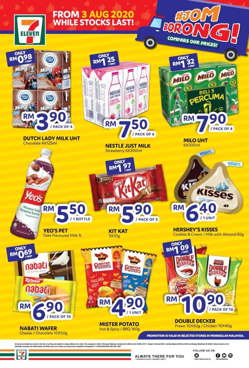 Iklan 7 Eleven - Produk jualan - chicken, milk, always, bottle, cookies, cream, chocolate, pet, nestlé. Halaman 1.