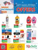 Lulu Hypermarket catalogue  - 11 September 2020 - 20 September 2020.