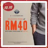 Metrojaya catalogue  - 09 October 2020 - 11 October 2020.