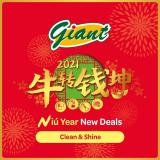 Giant catalogue  - 31 December 2020 - 13 January 2021.