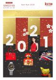 Isetan catalogue  - 25 December 2020 - 07 January 2021.
