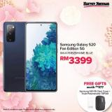 Iklan Harvey Norman - 04.01.2021 - 26.01.2021.