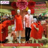 Aeon catalogue  - 08 January 2021 - 14 February 2021.