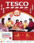 TESCO catalogue  - 14 January 2021 - 27 January 2021.