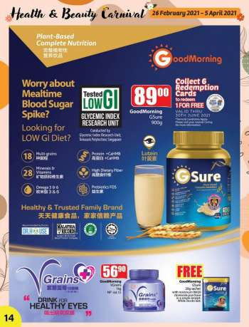 Caring Pharmacy catalogue  - 26 February 2021 - 05 April 2021.