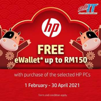 ALL IT Hypermarket promotion