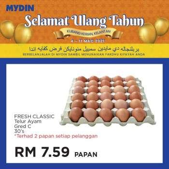 Mydin catalogue  - 04 March 2021 - 11 March 2021.