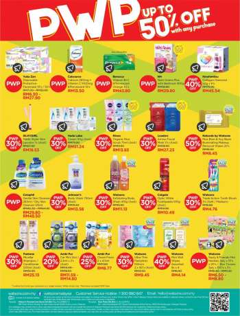 Watsons catalogue  - 30 March 2021 - 19 April 2021.