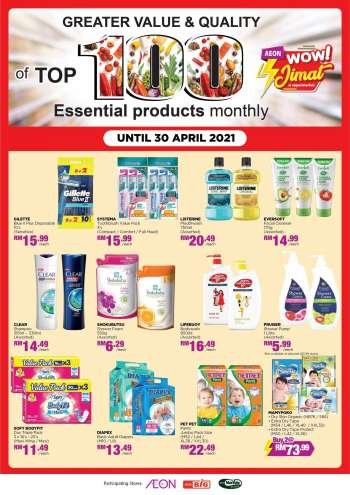 Aeon Big catalogue  - 03 April 2021 - 30 April 2021.