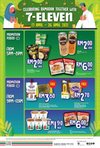 7 Eleven catalogue  - 13 April 2021 - 26 April 2021.