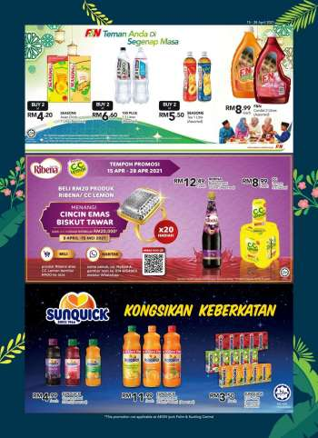 Aeon catalogue  - 15 April 2021 - 28 April 2021.