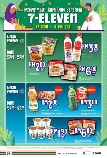 7 Eleven catalogue  - 27 April 2021 - 12 May 2021.
