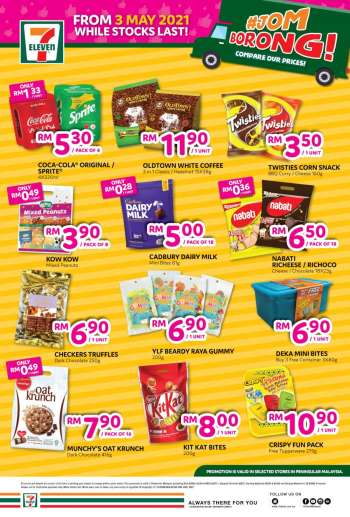 7 Eleven catalogue  - 01 May 2021 - 03 May 2021.