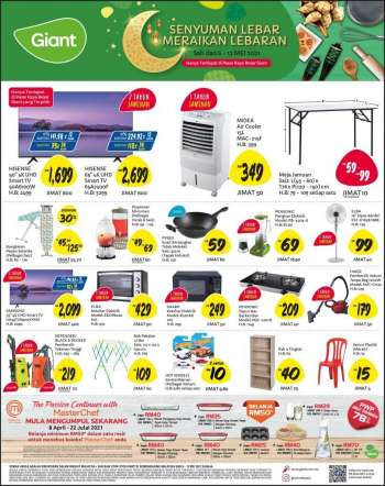 Giant catalogue  - 06 May 2021 - 12 May 2021.