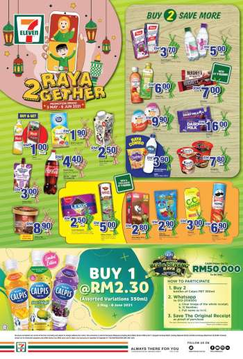 7 Eleven catalogue  - 03 May 2021 - 06 June 2021.