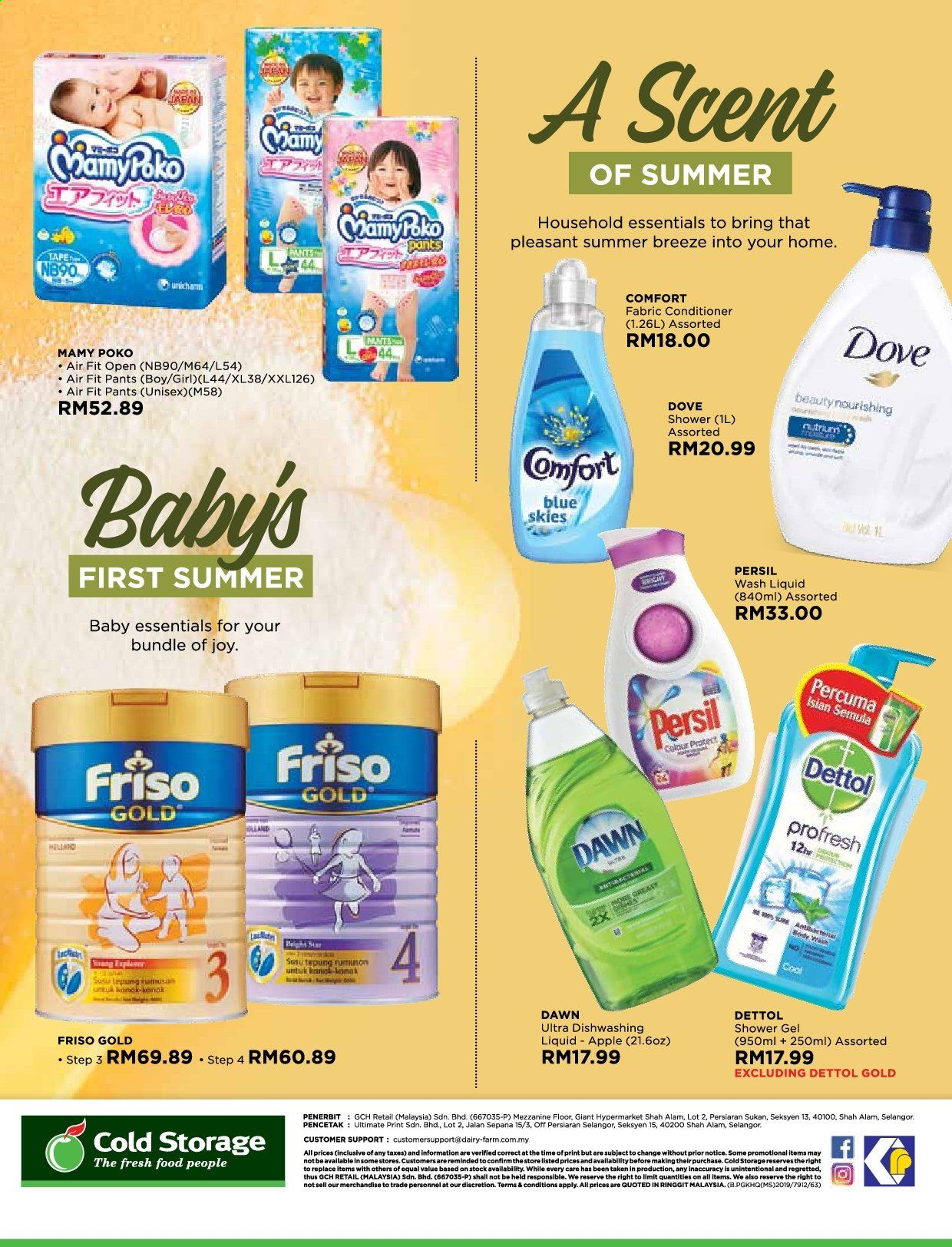 Iklan Cold Storage - 15.07.2019 - 11.08.2019 - Produk jualan - apple, bundle, conditioner, dettol, dove, pants, persil, shower gel, storage, susu, tape. Halaman 12.