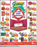Giant catalogue  - 26 October 2019 - 28 October 2019.