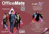 Office Mate catalogue  - Sales products - เกรียง, กาว, ชั้น.