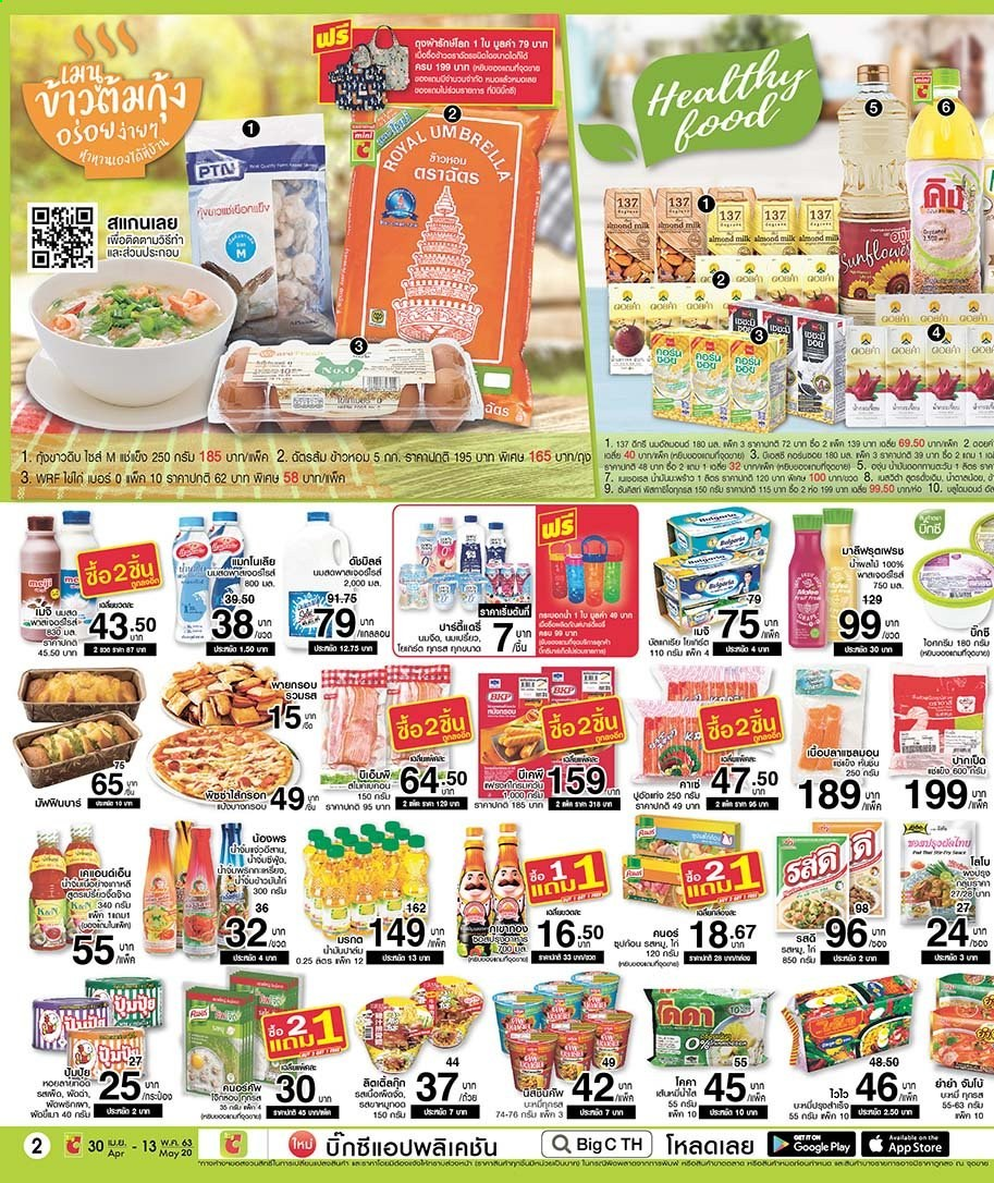 <retailer> - <MM/DD/YYYY - MM/DD/YYYY> - Sales products - ,<products from flyers>. Page 2