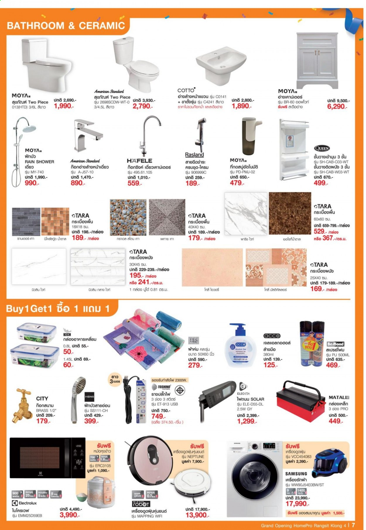 <retailer> - <MM/DD/YYYY - MM/DD/YYYY> - Sales products - ,<products from flyers>. Page 7