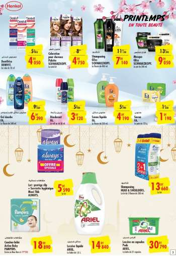 Catalogue Carrefour - 27/03/2021 - 19/04/2021.