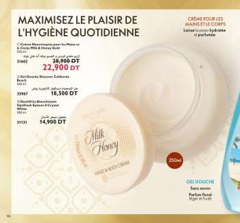 Catalogue Oriflame - 01/04/2021 - 30/04/2021.