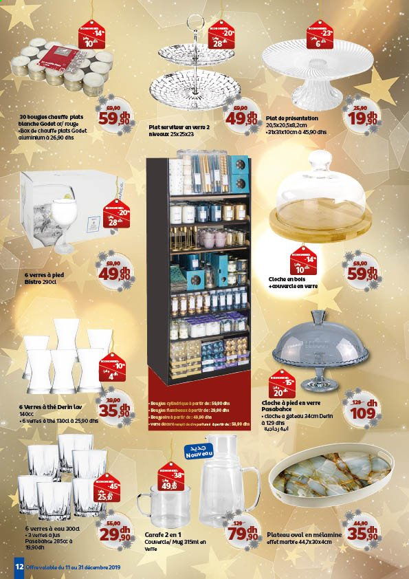 Catalogue Marjane - 11/12/2019 - 31/12/2019. Page 12.