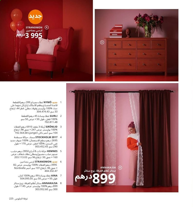 Catalogue IKEA - 01/08/2019 - 31/07/2020. Page 224.
