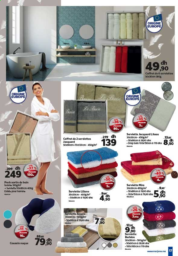Catalogue Marjane - 26/12/2019 - 12/01/2020. Page 17.