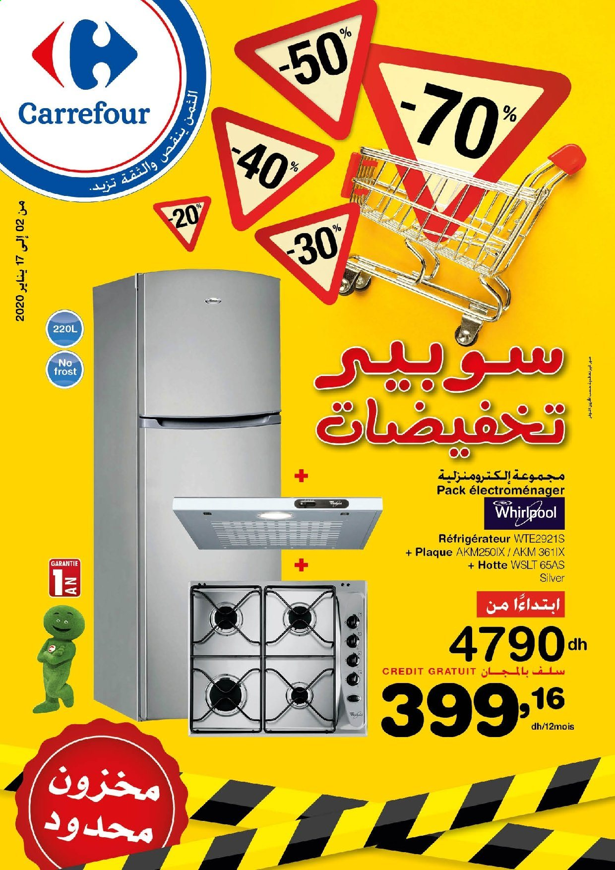 Catalogue Carrefour - 02/01/2020 - 17/01/2020. Page 1.