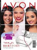 Catalogue AVON - 24/02/2020 - 20/03/2020.