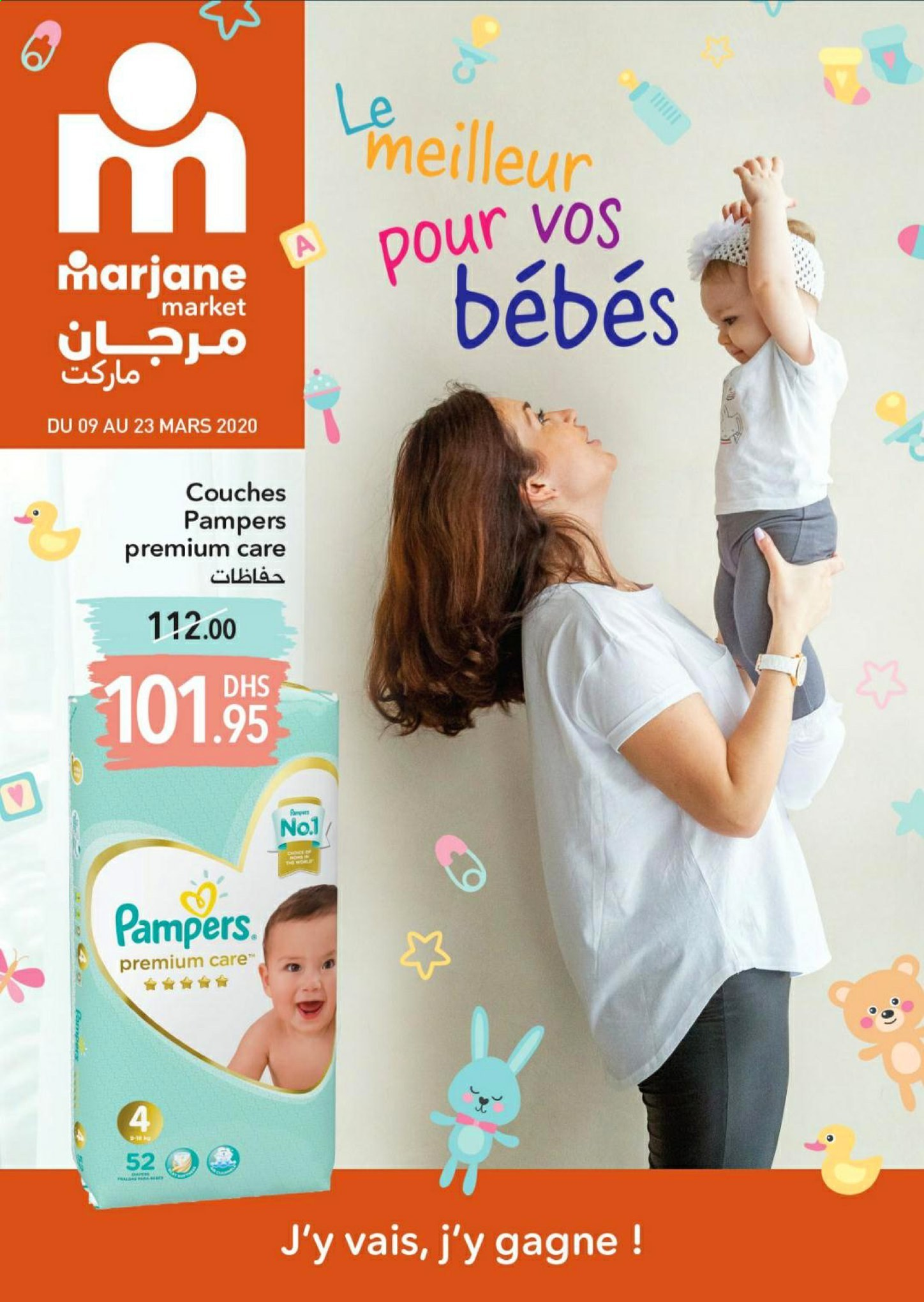 Catalogue Marjane - 09/03/2020 - 23/03/2020. Page 1.